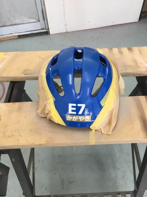 補修屋さん 休日にヘルメットを塗る