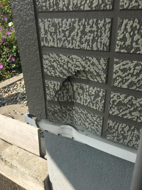 補修屋さん 外壁が傷ついても直します