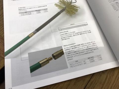 薪ストーブのメンテナンス道具
