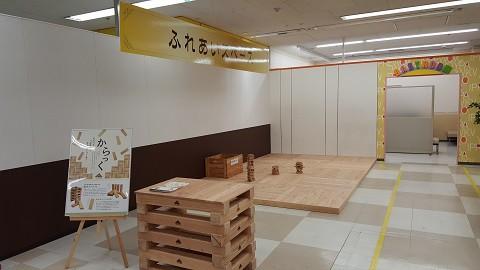 喜久屋書店さんに遊び場スペース登場!!
