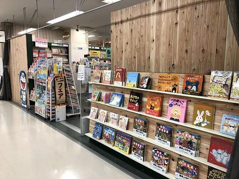 ザ本屋さん2店舗がリニューアルオープン!