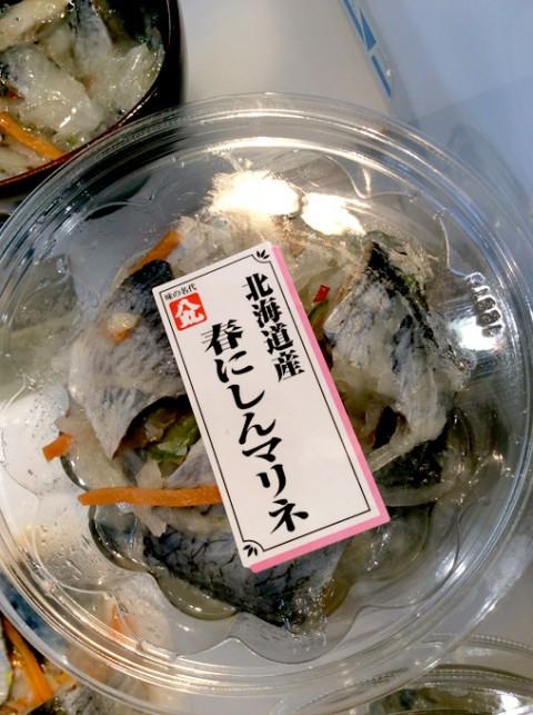 お総菜が盛りだくさん(^^)/