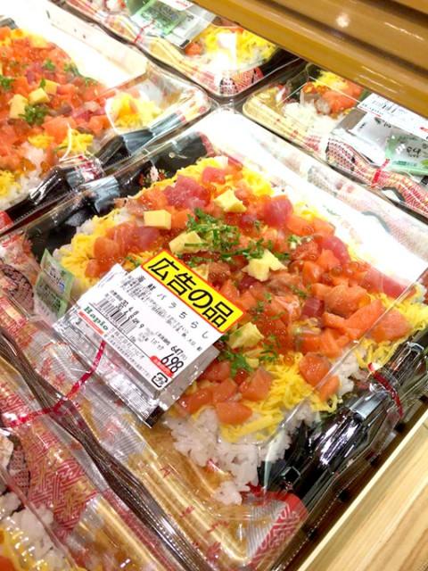 鮮魚も惣菜も海鮮が おすすめです❗️