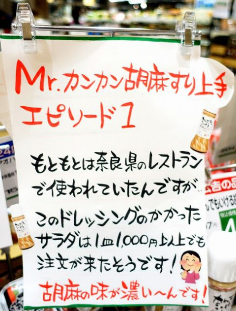 ハピオ誕生祭 好評開催中!