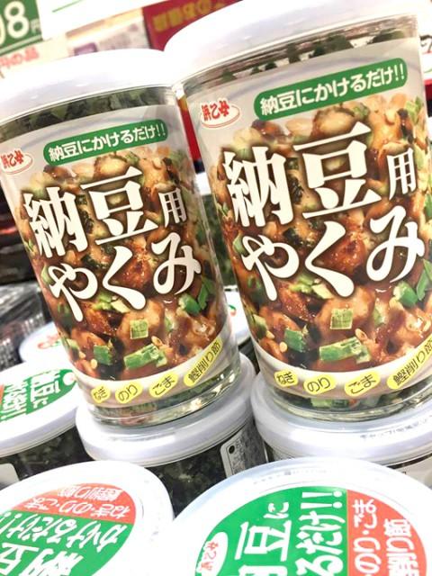 お客様のリクエスト商品!(^^)!