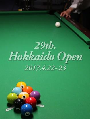 4/22・23 第29回 北海道オープン