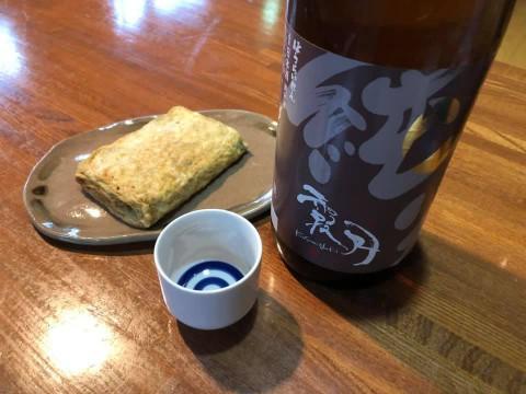 【昼酒 夜酒】蕎麦屋の 濃い~ダシが効め手 出汁巻き玉子