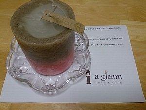 「a gleam」さんのキャンドルを育てています♪