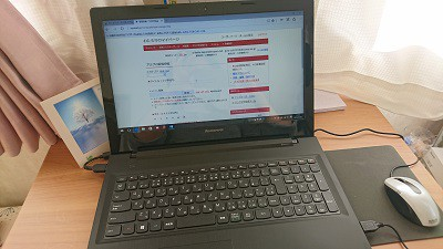 HSPもアスペも苦手なこと―新しいスマホとパソコン(--;)