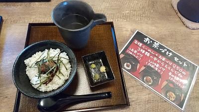 十勝麺処「澄」さんのラーメン茶漬け