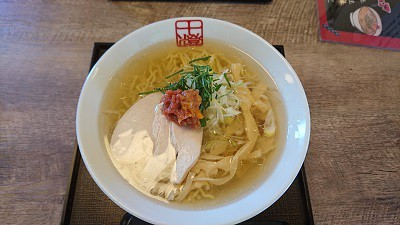 十勝麺処「澄sumi」梅塩ラーメンの季節です(*^^*)
