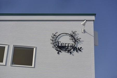 Terraの看板―ロートアルミ製をお勧めします