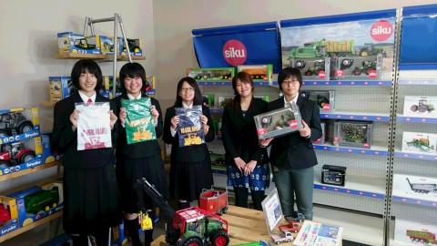 帯広農業高校の女子生徒さんが十勝ガールズ農場メンバーを訪問!!