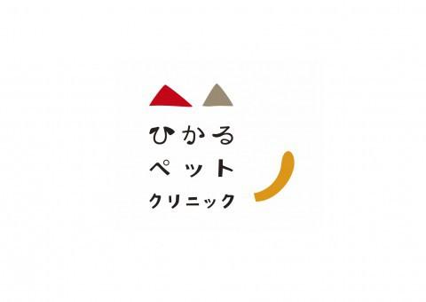 ハッピーバースデー、にゃんおちゃん!!