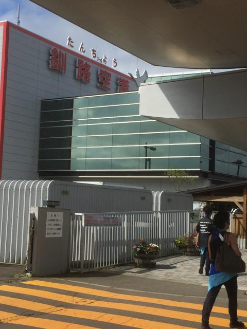 むらむら*釧路空港空の日イベント*