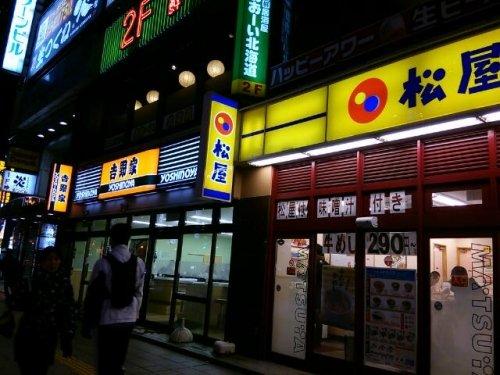札幌でジンギスカン(=゜ω゜)ノ