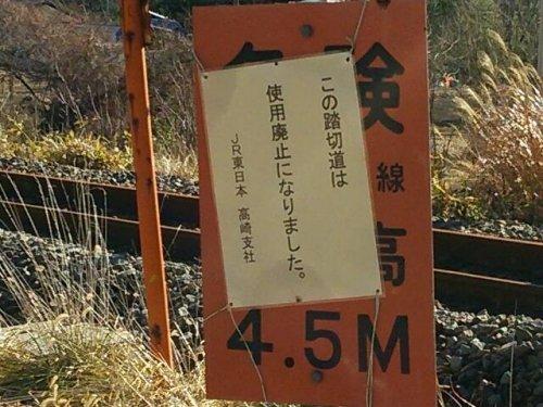 八ッ場ダム(やんばだむ)