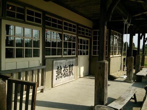 日中線記念館(廃線跡)
