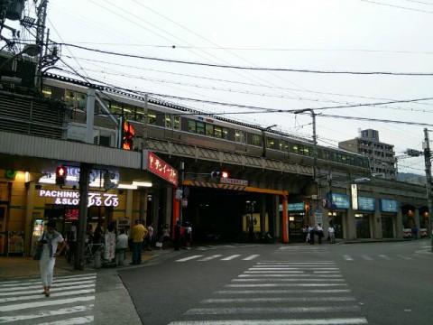 神戸三ノ宮