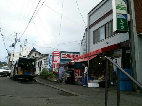 小樽で海鮮丼!