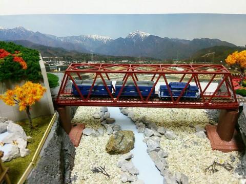 駒ヶ岳の背景写真