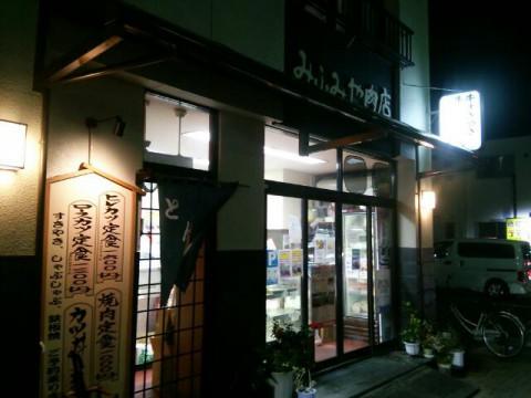 肉屋のとんかつ定食 @いわき