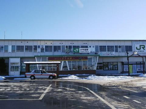 JR 小牛田駅