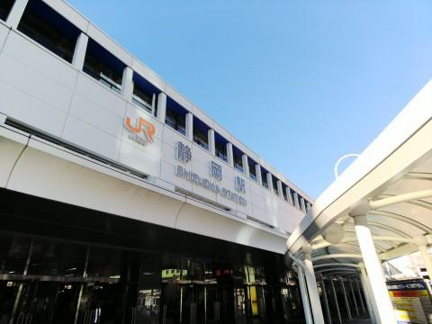 静岡駅 餃子研究所