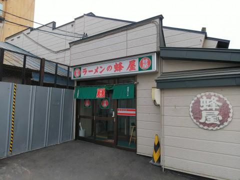 旭川ラーメン 蜂屋