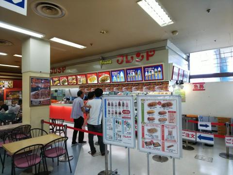 長岡ご当地グルメ、フレンドのイタリアン(?