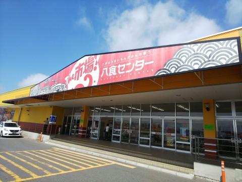 八戸 八食センターの回転寿司