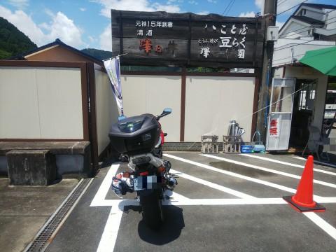 奥多摩 澤乃井と一心亭