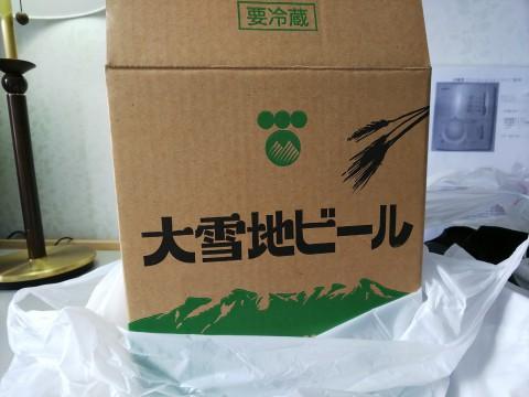 大雪地ビール SOBACO