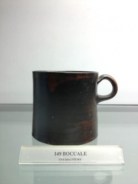 2000年前のコーヒーカップ