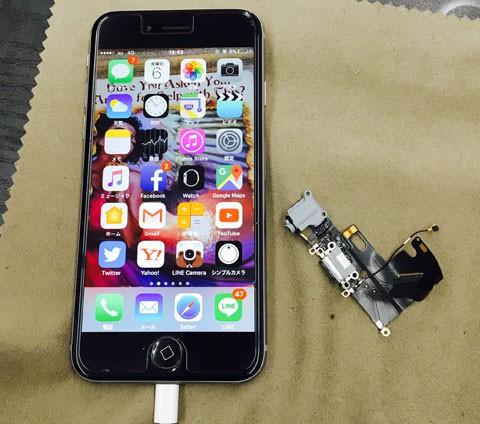 iPhone6 充電ができない!原因は・・・??