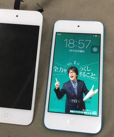 iPod touch (第 5 世代) 操作ができない! 最短修理30分!
