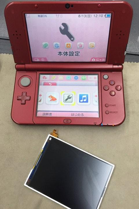 new 3DSLL タッチが効かない! 最短修理1時間~