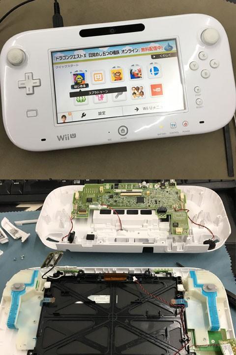 Wii U Game Padが起動しない・・・原因はここ!