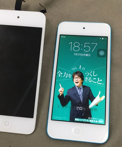 iPod touchの画面の交換出来ます!