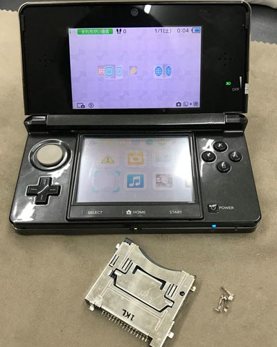 3DS ゲームソフトが反応しない!