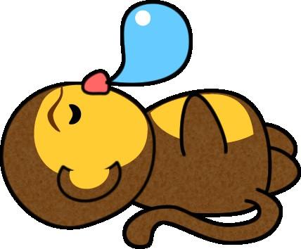 世界一気持ちいいヨガ 眠りと癒しのヨガ