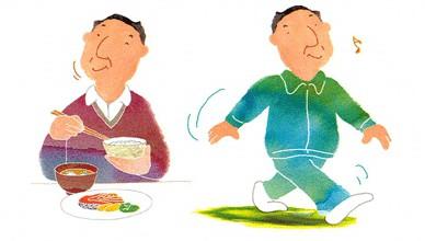 健康の秘訣は粗食と運動