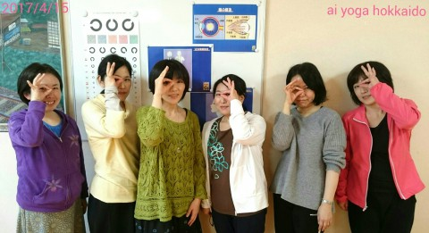 帯広市で視力向上ヨガ(アイヨガ)セミナー開催しました!