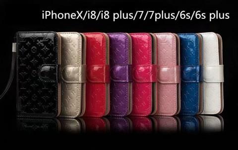 ルイヴィトン iphone8/8 plus保護ケースビジネス柄高級ブランド