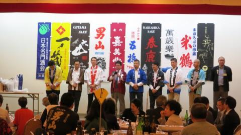 日本名門酒会で ひやおろし を嗜みに(笑)
