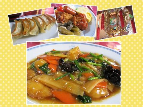 清水町駅前、中国料理 四川さんで❗ランチを