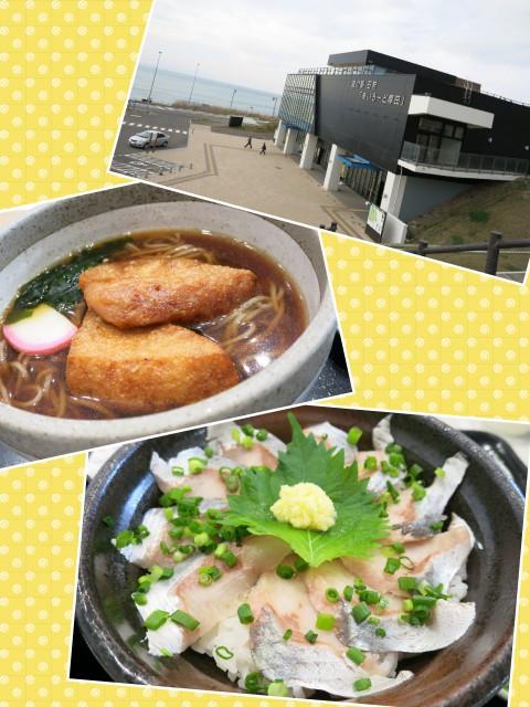 石狩市厚田区 道の駅にて~昼食