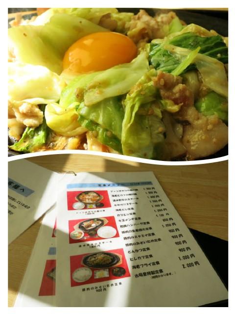 おいし~い店 古母里さんでランチタイム  豚肉の味噌炒め定食