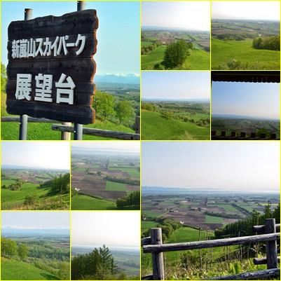 春の とかち観光  始動!!(新嵐山スカイパーク展望台)
