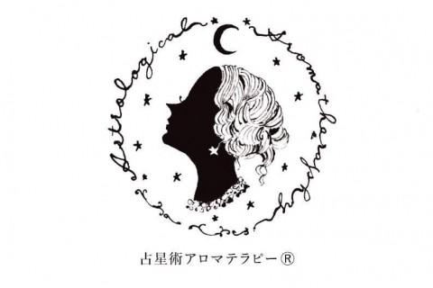 山羊座新月のアファメーション
